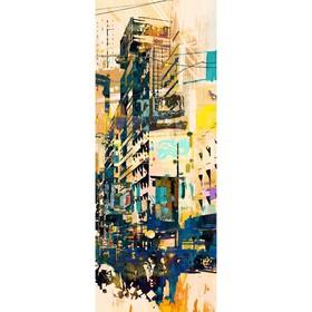 Фотообои «Городской пейзаж, абстракция» (из 1 листа), 2,7х1,05 м Ош