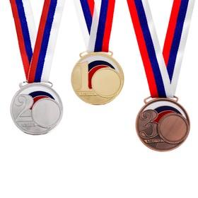 Медаль под нанесение 063 диам 5 см. Цвет сер Ош