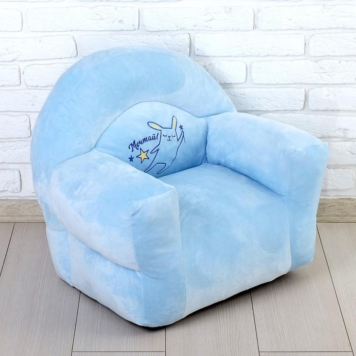 Кресло «Зайчик» мягкая игрушка, цвет голубой