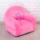 Кресло «Кошка» мягкая игрушка, цвет розовый