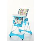 Стульчик для кормления детский Farfello НС580, цвет голубой