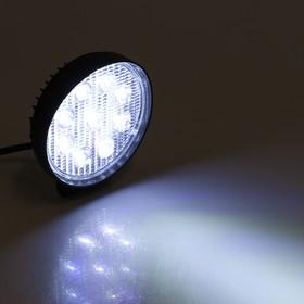Противотуманная фара 9 LED, IP67, 27 Вт, 12 В, 1890 Лм, 5000 К, направленный свет