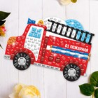 "Mosaic stierna shaped ""Fire truck"""