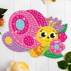 "Mosaic stierna shaped ""Sweetheart butterfly"""