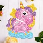 """Mosaic stierna shaped """"Unicorn"""""""