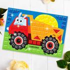 "Stierna jigsaw shaped stickers of the ""dump Truck"""