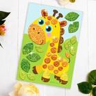"""Stierna shaped mosaic stickers """"Giraffe"""""""