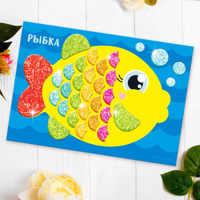 """Стикерная мозаика форменными стикерами """"Рыбка"""""""
