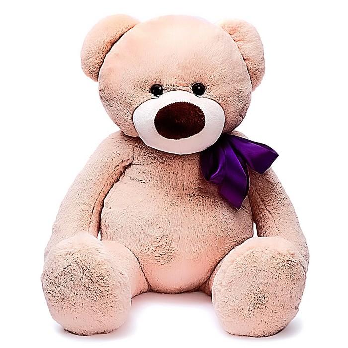 Мягкая игрушка «Медведь Марк» светлый, 80 см - фото 4471762