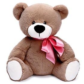 Мягкая игрушка «Медведь Паша» тёмный, 38 см