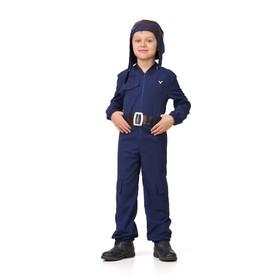 """Карнавальный костюм """"Пилот"""", текстиль, комбинезон, шлем, пояс, р-р 36, рост 140-146 см"""