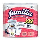 Полотенца бумажные «Familia» белые 2 сл,  XXL, 2 рулона, 200 листов в рулоне