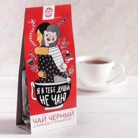 Чай чёрный «Души не чаю»: с каркаде и травами, 50 г