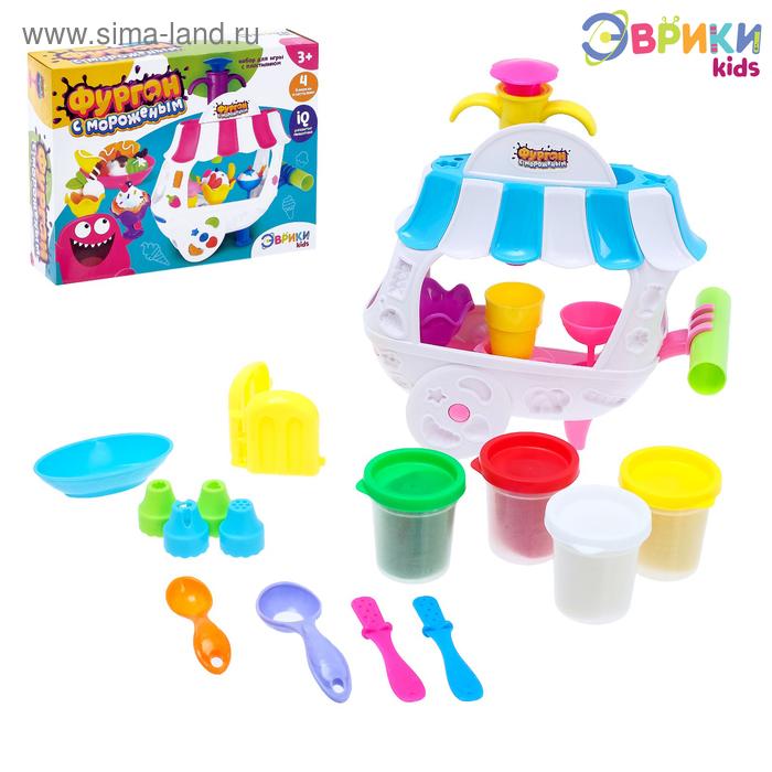 Набор для игры с пластилином «Фургон с мороженым»