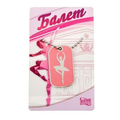 "Badge sports fill ""Ballet"""
