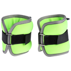 Neoprene weighting 0.25 kg (weight of a pair of 0.5 kg) color light green