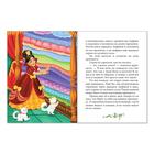 Сказки зарубежные для детей, набор, 10 шт. по 12 стр. - фото 105673402