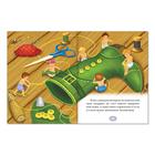 Сказки зарубежные для детей, набор, 10 шт. по 12 стр. - фото 105673404