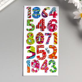 Наклейка пластик голография 'Арифметика' МИКС 13х6,5 см Ош