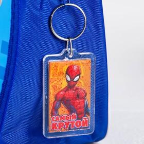 Брелок 'Самый крутой', Человек-паук Ош