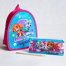 Щенячий патруль. Детский набор 'Скай и Эверест' рюкзак + пенал, PAW Patrol Ош