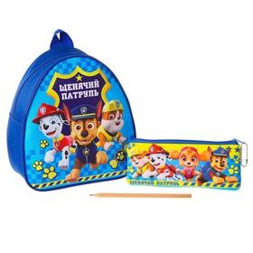 Щенячий патруль. Детский набор 'Щенячий Патруль' рюкзак + пенал, PAW Patrol Ош