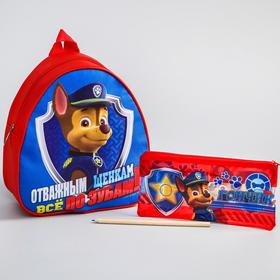 Щенячий патруль. Детский набор 'Гончик' рюкзак + пенал, PAW Patrol Ош
