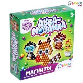 """Acumatica for children """"Animals"""""""