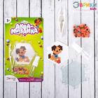 Аквамозаика для детей «Собачка» - фото 696861