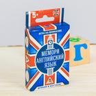МЕМОРИ Развивающая игра «Английский язык», 50 карточек