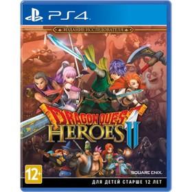Игра для Sony PlayStation 4 Dragon Quest Heroes 2. ИЗДАНИЕ ИССЛЕДОВАТЕЛЯ.