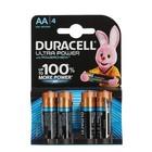 Батарейка алкалиновая Duracell Ultra Power, АА, LR6-4BL, 1.5В, 4 шт
