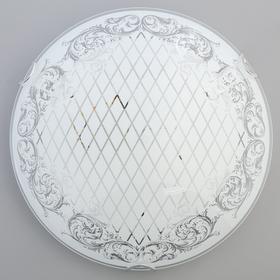 """Светильник настенно-потолочный """"Роскошь"""" 1x60Вт E27 д.25см."""