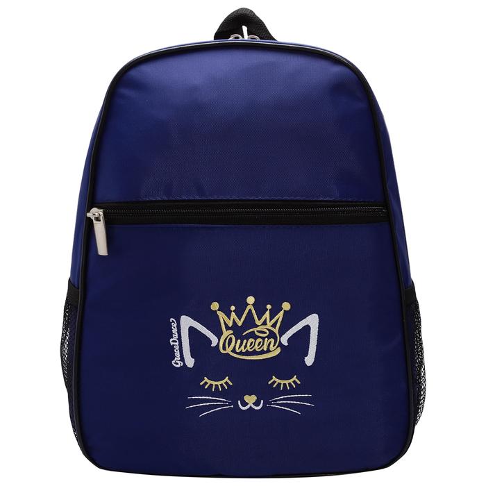 Рюкзак для гимнастического инвентаря CAT 102, цвет синий