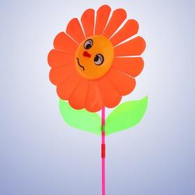 Ветерок «Цветок», цвет оранжевый