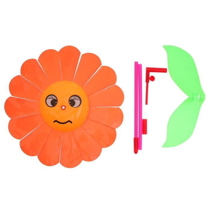 """Ветерок """"Цветок"""", цвет оранжевый - фото 536625255"""