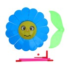 Ветерок «Цветок», цвет синий - фото 105575759