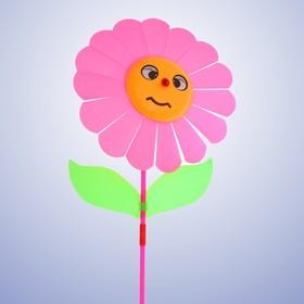 Ветерок «Цветок», цвет розовый