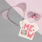 """Карнавальный костюм """"Mew"""" ободок + бабочка + термопринт"""