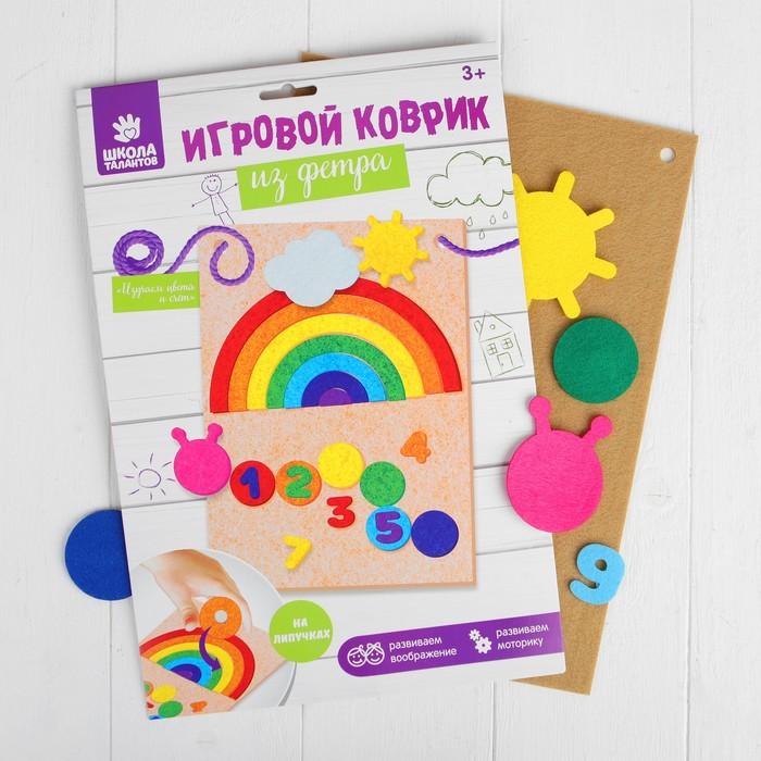 """Игрушка из фетра с липучками """"Изучаем цвета и счет"""", лист основа + 25 элементов"""