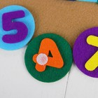 "Игрушка из фетра с липучками ""Изучаем цвета и счет"", лист основа + 25 элементов - фото 1041497"