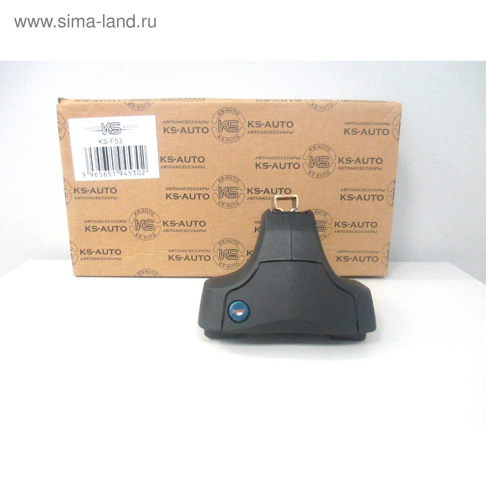 Набор базового крепления поперечных перекладин KS-F53, для автомобилей без  рейлингов и мест установки 53218768596