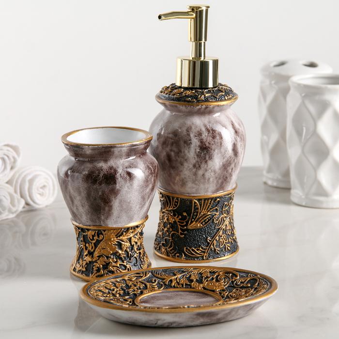 """Набор аксессуаров для ванной комнаты, 3 предмета """"Мрамор"""" - фото 304416643"""