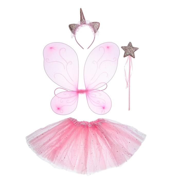 """Карнавальный набор """"Единорог"""" 4 предмета: крылья, юбка, ободок, жезл"""
