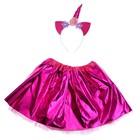 Карнавальный набор «Единорог», 2 предмета: ободок, юбка, 4-6 лет, цвет фуксии - фото 105446488