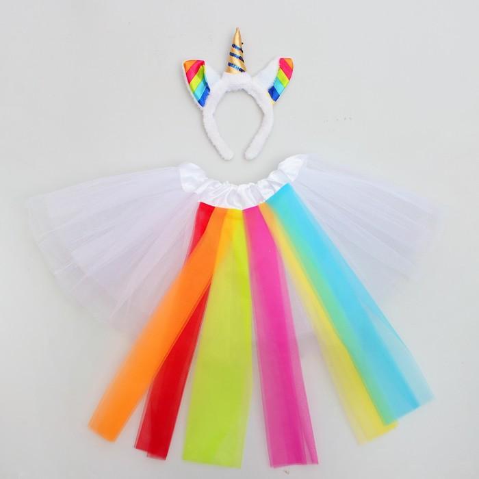 Карнавальный набор «Единорог», 2 предмета: юбка, ободок, 3-5 лет - фото 105446291