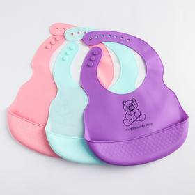 Нагрудник детский силиконовый, непромокаемый, с карманом, цвет МИКС