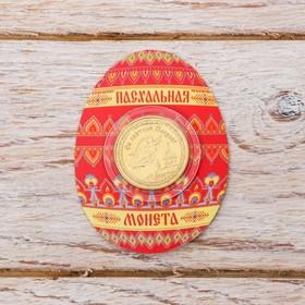 Пасхальная монета сувенирная «Ангел»