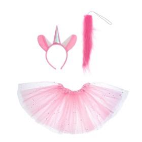 "Carnival set ""Unicorn"" 3-piece: skirt, headband, tail"