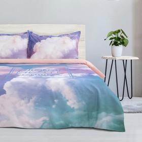 Постельное бельё Этель «Воздушные сны», 1.5-сп., 143 × 215 см, 150 × 214 см, 50 × 70 см (2 шт.)